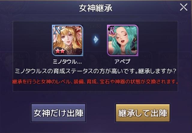アイドルエンジェルス3